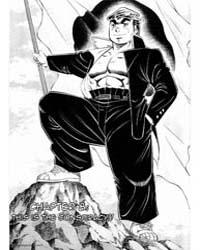 Tenkamusou Edajima Hirayatsuden 8 Volume Vol. 8 by Akira, Miyashita
