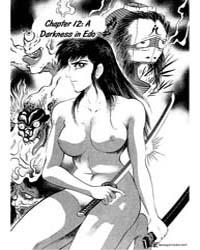 Tenkuu No Inu 12 Volume No. 12 by Go, Nagai