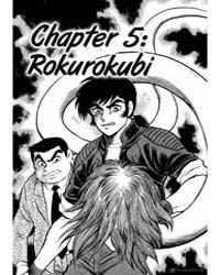 Tenkuu No Inu 5 Volume No. 5 by Go, Nagai