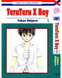 Teru Teru X Shounen 1 Volume No. 1 by Shigeru, Takao