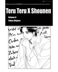 Teru Teru X Shounen 43 Volume No. 43 by Shigeru, Takao