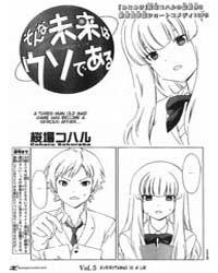 That Future is a Lie 5 Volume Vol. 5 by Coharu, Sakuraba
