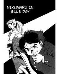 The Academy of Ninjas 8: Nikumaru in Blu... Volume Vol. 8 by Fujihiko, Hosono