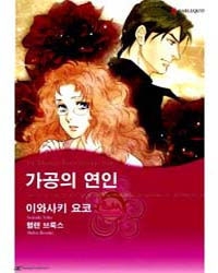 The Billionaire Boss's Secretary Bride 3 Volume Vol. 3 by Brooks, Helen