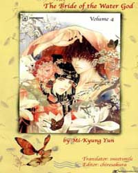 The Bride of the Water God 27 Volume No. 27 by Yoon, Mi-kyung