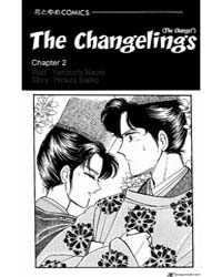 The Changelings 5 : 5 Volume Vol. 5 by Saeko, Himuro