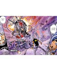 The Gods War 1 Volume Vol. 1 by