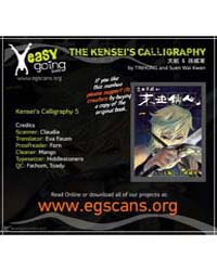 The Kensei's Calligraphy 5 Volume No. 5 by Tinhong