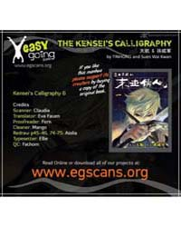 The Kensei's Calligraphy 6 Volume No. 6 by Tinhong