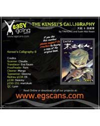 The Kensei's Calligraphy 8 Volume No. 8 by Tinhong