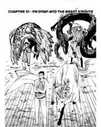 The Lucifer and Biscuit Hammer 51 Volume Vol. 51 by Mizukami, Satoshi