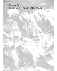 The Meteor 30: Justice of the Limits of ... Volume Vol. 30 by Fumino, Hayashi