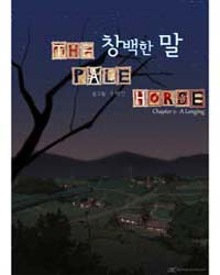 The Pale Horse 2 Volume Vol. 2 by Hae-yun, Choo
