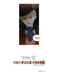 The Pale Horse 4 Volume Vol. 4 by Hae-yun, Choo