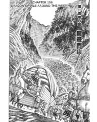 The Ravages of Time 104: Pride Before De... Volume Vol. 104 by Chen, Mou