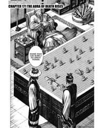 The Ravages of Time 17: a Genius Out of ... Volume Vol. 17 by Chen, Mou