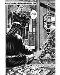 The Ravages of Time 182: Liu Bang at a D... Volume Vol. 182 by Chen, Mou