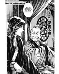 The Ravages of Time 187: Everything in O... Volume Vol. 187 by Chen, Mou