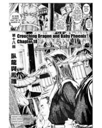 The Ravages of Time 188: Behind the Anal... Volume Vol. 188 by Chen, Mou