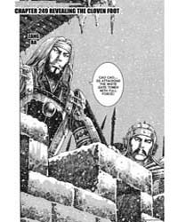 The Ravages of Time 247: Shedding Blood ... Volume Vol. 247 by Chen, Mou