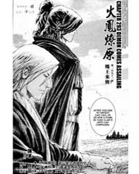 The Ravages of Time 291: a Match Between... Volume Vol. 291 by Chen, Mou