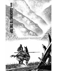 The Ravages of Time 44: Cunning in the A... Volume Vol. 44 by Chen, Mou