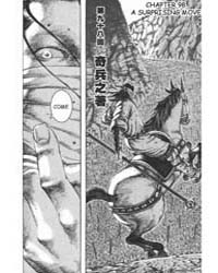 The Ravages of Time 97: a Meticulous Bru... Volume Vol. 97 by Chen, Mou