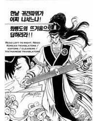 The Ruler of the Land 12: 12 Volume Vol. 12 by
