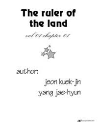 The Ruler of the Land 19: 19 Volume Vol. 19 by