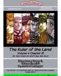The Ruler of the Land 20: 20 Volume Vol. 20 by