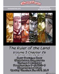 The Ruler of the Land 25: 25 Volume Vol. 25 by