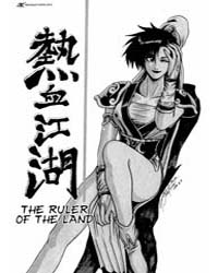 The Ruler of the Land 3: 3 Volume Vol. 3 by