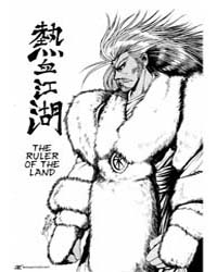 The Ruler of the Land 32 Volume Vol. 32 by