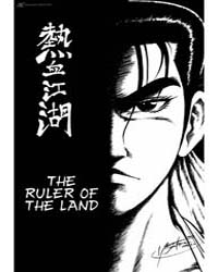 The Ruler of the Land 38 Volume Vol. 38 by