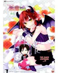 The Secret Devil-chan 3 Volume Vol. 3 by Emu