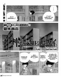 The World God Only Knows 132 : Doll Roll... Volume No. 132 by Wakaki, Tamiki