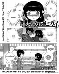 The World God Only Knows 150 : Welcome H... Volume No. 150 by Wakaki, Tamiki