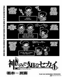 The World God Only Knows 163 : Scramble ... Volume No. 163 by Wakaki, Tamiki