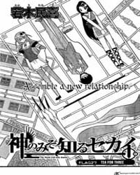 The World God Only Knows 27 : Tea for Th... Volume No. 27 by Wakaki, Tamiki