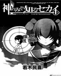 The World God Only Knows 58 : Metamorpho... Volume No. 58 by Wakaki, Tamiki