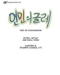Ties of Compassion 12: Student Council Volume No. 12 by Hwal-yong, Jae
