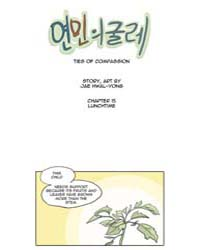 Ties of Compassion 15: Lunchtime Volume No. 15 by Hwal-yong, Jae