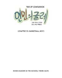 Ties of Compassion 33: Basketball Boy Volume No. 33 by Hwal-yong, Jae