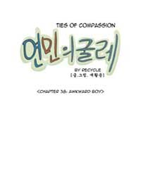 Ties of Compassion 38: Awkward Boy Volume No. 38 by Hwal-yong, Jae
