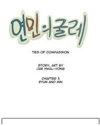 Ties of Compassion 3: Ryun and Min Volume No. 3 by Hwal-yong, Jae