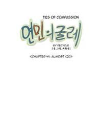 Ties of Compassion 41: Almost (2) Volume No. 41 by Hwal-yong, Jae