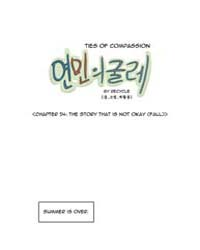 Ties of Compassion 54: the Story That is... Volume No. 54 by Hwal-yong, Jae