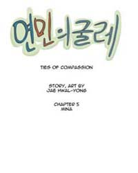 Ties of Compassion 5: Mina Volume No. 5 by Hwal-yong, Jae