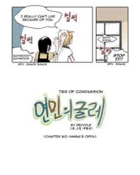 Ties of Compassion 60: Hanna's Oppa Volume No. 60 by Hwal-yong, Jae