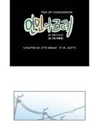 Ties of Compassion 61: it's Break! it is... Volume No. 61 by Hwal-yong, Jae